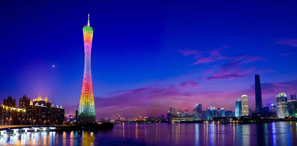 Guangzhou Skyline bei Nacht
